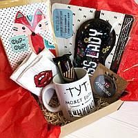 Подарок для девушки, подруги с чашкой, повязкой для сна Boss Lady surprise box