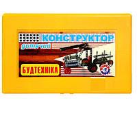 Конструктор металлический Стройтехник 0601 ТехноК
