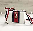 Сумка в стиле Гуччи Сильвия + 3 ремешка в комплекте (0243) Белый, фото 2