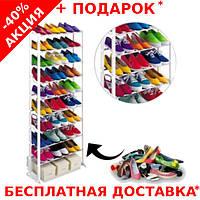 Полка для обуви Amazing Shoe Rack органайзер 10 полок на 30 пар, фото 1