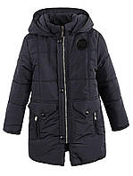 Демисезонная детская куртка на мальчика (110-128)