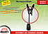 Бензиновая мотокоса Vitals Master BK 4314r (1,85 л.с.), фото 6