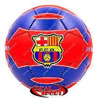 Мяч футбольный Barcelona FB-0047-770