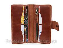 Кошелек мужской большой купюрник для денег портмоне картхолдер SULLIVAN  kmk43(10) светло-коричневый
