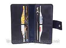 Кошелек мужской большой купюрник для денег портмоне картхолдер SULLIVAN  kmk44(10) синий