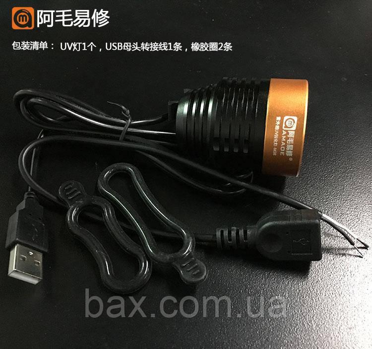 Ультрафиолетовая лампа Amaoe M38