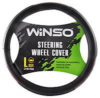 Чехол на руль Winso L (39-41см)  (кожзам черный с коричневыми вставками)