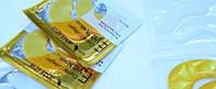 Патчи под глаза с золотом 24К. тонизация, увлажнение, осветление