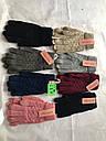 Перчатки букле женские сенсорные (продаются только от 12 пар), фото 2