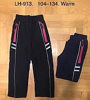 Утепленные термо брюки для девочек F&D 104-134 р.р.