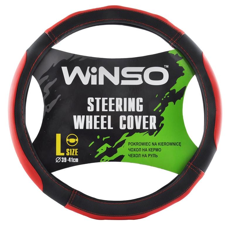 Чехол на руль Winso L (39-41см)  (кожзам черный с красными вставками)