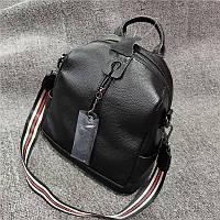 Небольшой рюкзак с широким ремнем спереди / натуральная кожа кт,2813-S Черный