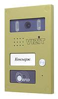 Блок  виклику  домофона БВД-424FCB-1 /Ціна з ПДВ/ Кнопки прямого виклику до 25 аб-ів/БрелокRFID-13.56 мГц (VIZIT-RF3.1)