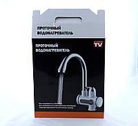 WATER HEATER DIGITAL Soft pipe RX002, Кран нагреватель, Водонагреватель, Проточный электронагреватель для воды