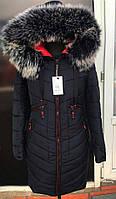 Зимняя курточка куртка парка Грация с мехом. Цвет Темно синий.