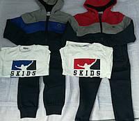 Трикотажный спортивный костюм с начесом  для мальчиков тройка Crossfire 98-128р.р