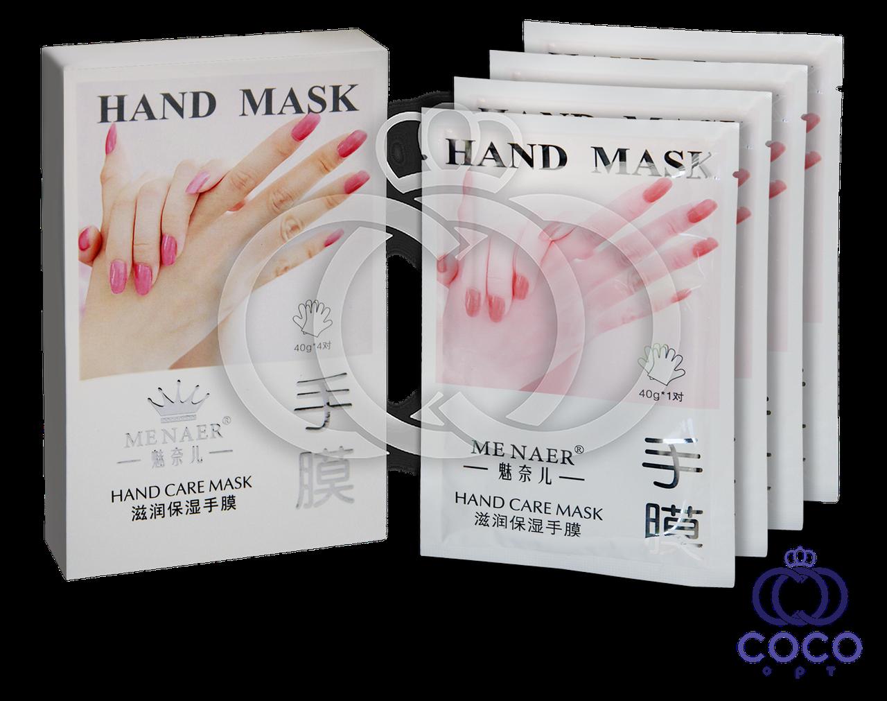 Корейская маска-перчатки для рук Hand Mask ( 4 штуки)