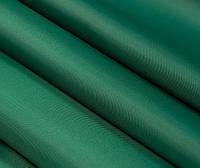 Ткань для тентов палаток качелей маркиз зонтов № 135 ЗЕЛЕНЫЙ