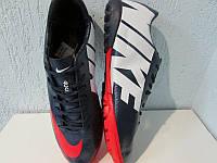 Кроссовки мужские Найк 01-4 темно синий с красным код 416А
