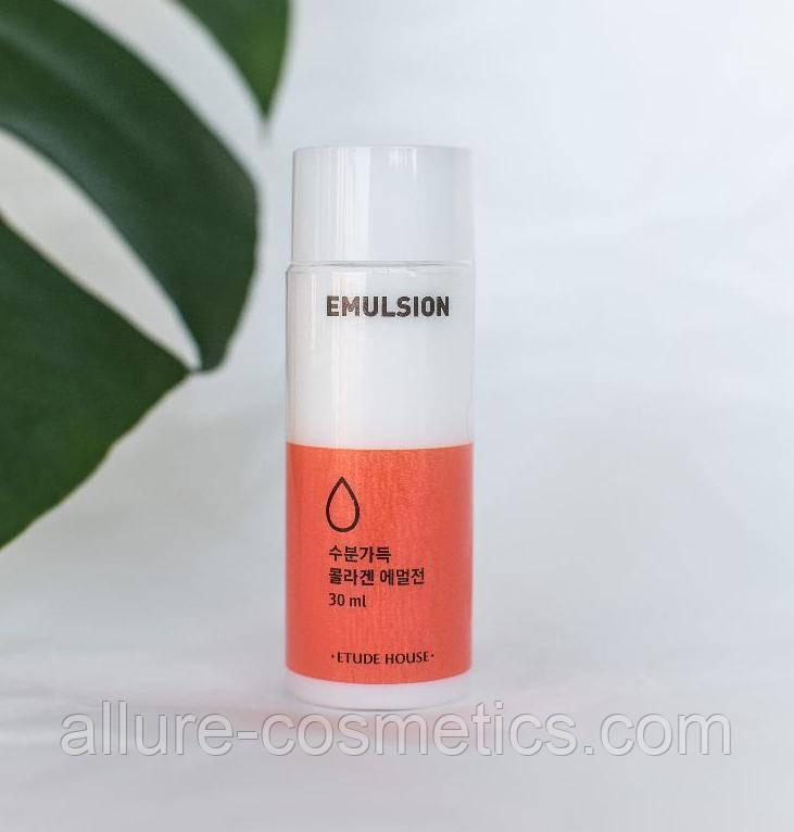Увлажняющая эмульсия с коллагеном ETUDE HOUSE DIY Moistfull Collagen emulsion 30мл