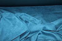 Ткань замш на дайвинге морская волна. (с голубым тоном), фото 1