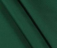 Ткань для тентов маркиз качелей зонтов чехлов № 215 ЗЕЛЕНЫЙ