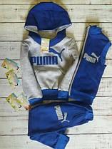 Теплый детский спортивный костюм тройка трехнитка Puma 80/86 СКИДКА