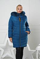 Модная женская куртка зимняя удлиненная с натуральным мехом. Цвет пион.