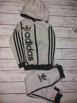 Детский спортивный костюм Адидас Нео 80/86 СКИДКА