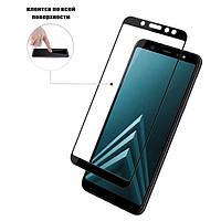 Защитное стекло Full Glue Glass для Samsung Galaxy A6 Plus 2018 A605 (клеится вся поверхность)