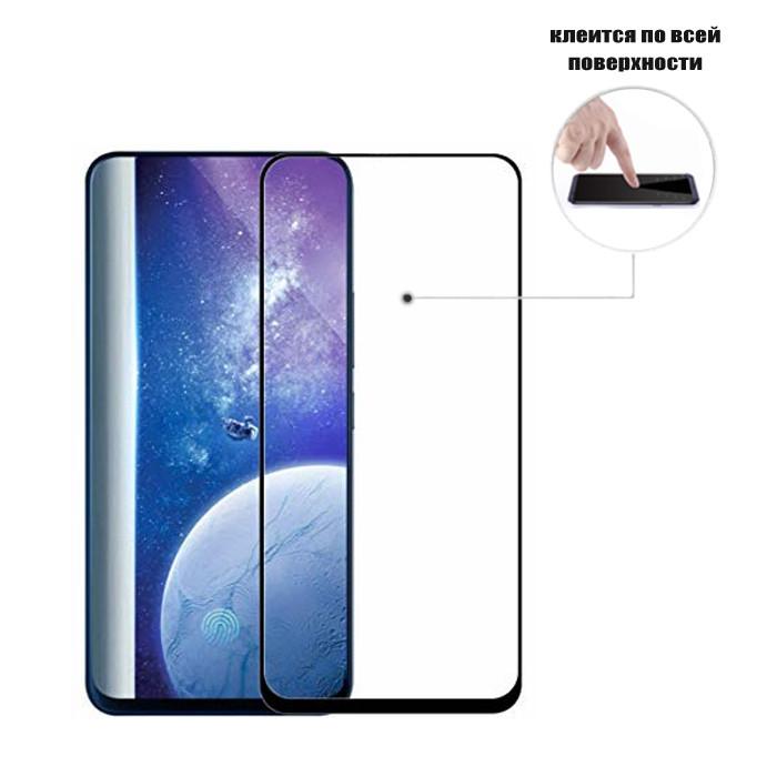 Защитное стекло Full Glue Glass для Samsung Galaxy A80 2019 (a805) (клеится вся поверхность)