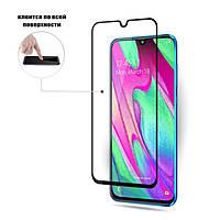 Защитное стекло Full Glue Glass для Samsung Galaxy A40 2019 (a405) (клеится вся поверхность)