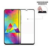 Защитное стекло Full Glue Glass для Samsung Galaxy M20 2019 (m205) (клеится вся поверхность)