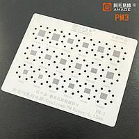 Amaoe BGA трафарет PM:3 0.12 mm для контролерів Qualcomm