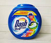 Капсулы для стирки цветной одежды Dash Salva Colore 3in1 51шт. (Италия)