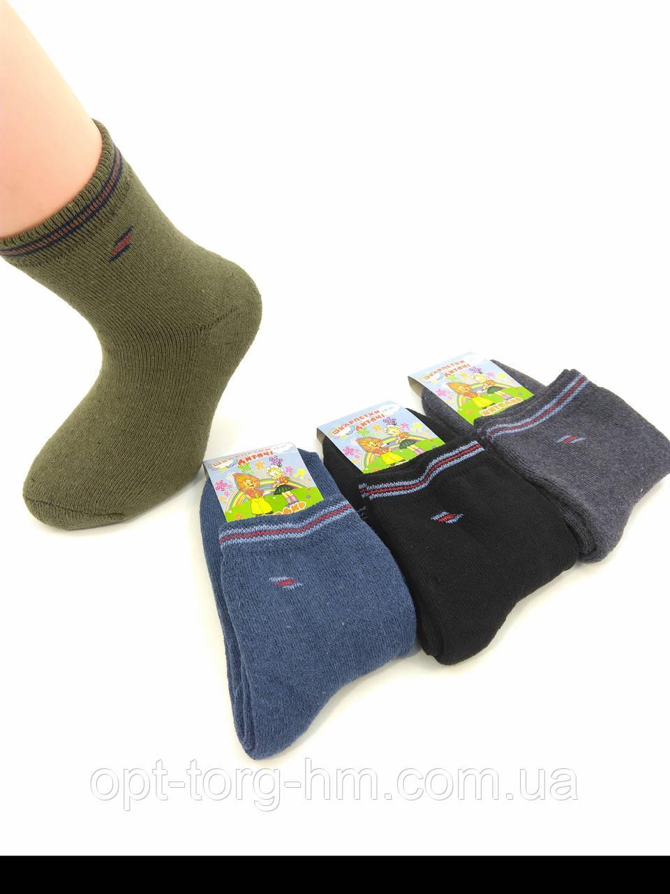 Махровые детские носки Микс чистые 18-20 (28-32 обувь)