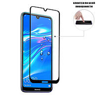 Защитное стекло Full Glue Glass для Huawei Y7-2019 (клеится вся поверхность)