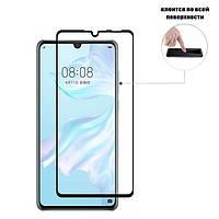 Защитное стекло Full Glue Glass для Huawei P30 Lite (клеится вся поверхность)