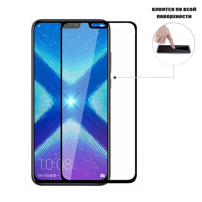 Защитное стекло Full Glue Glass для Huawei Y9-2019 (клеится вся поверхность)