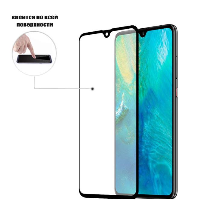 Защитное стекло Full Glue Glass для Huawei Mate 20 (клеится вся поверхность)