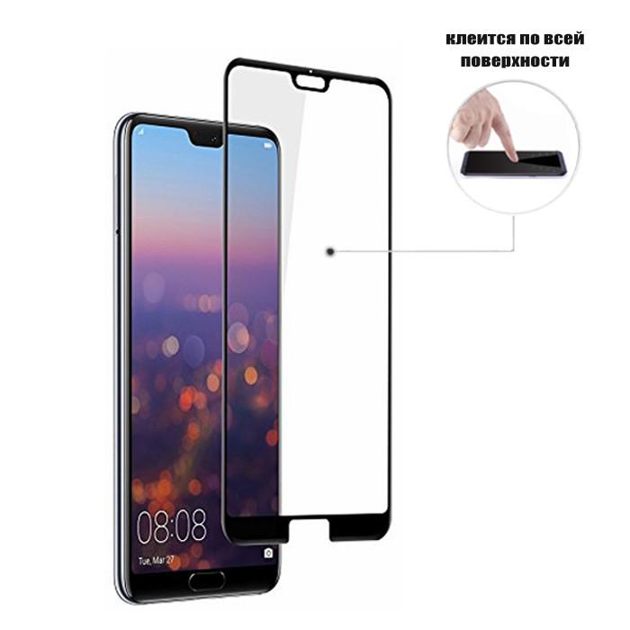 Защитное стекло Full Glue Glass для Huawei P20 (клеится вся поверхность)