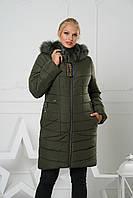 Модная женская куртка зимняя удлиненная с натуральным мехом. Цвет Хаки.
