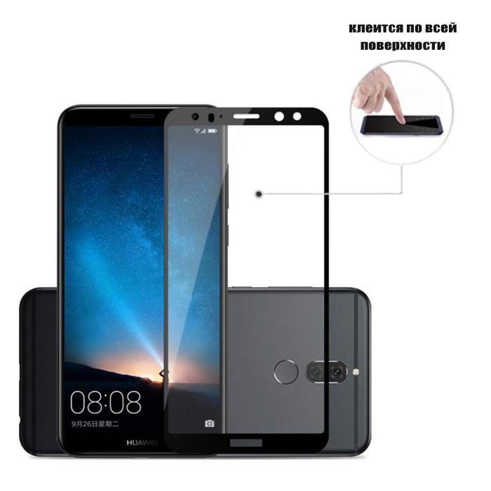 Защитное стекло Full Glue Glass для Huawei Mate 10 Lite (клеится вся поверхность)