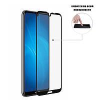 Защитное стекло Full Glue Glass для Huawei Y5-2019 (клеится вся поверхность)
