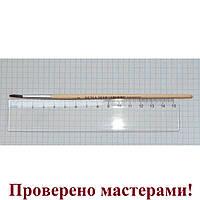 Кисть Белка круглая ученическая на деревянной ручке №2