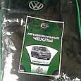 Чехлы на сиденья Фольксваген Т5 / Volkswagen T5 (Prestige), фото 2