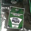 Чехлы на сиденья Volkswagen T5 (Prestige), фото 2