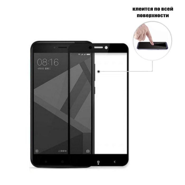 Защитное стекло Full Glue Glass для Xiaomi Redmi GO (клеится вся поверхность)