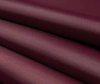 Ткань для тентов палаток качелей маркиз зонтов № 135 БОРДО