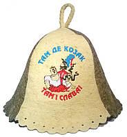 Шапка для сауны и бани из натуральной шерсти - Там де Козак
